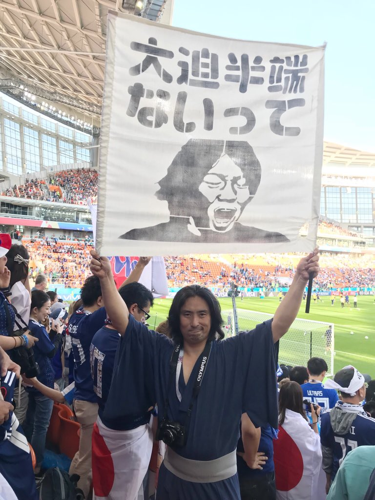 UG's photo on Osako