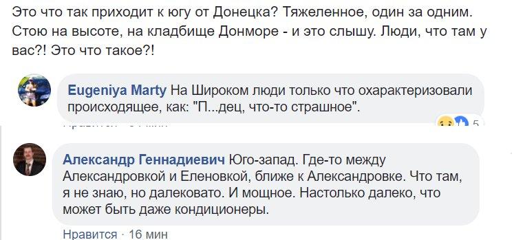 Порошенко поблагодарил Балуха за письмо и пообещал, что борьба за освобождение украинских заложников в РФ продолжится - Цензор.НЕТ 8891