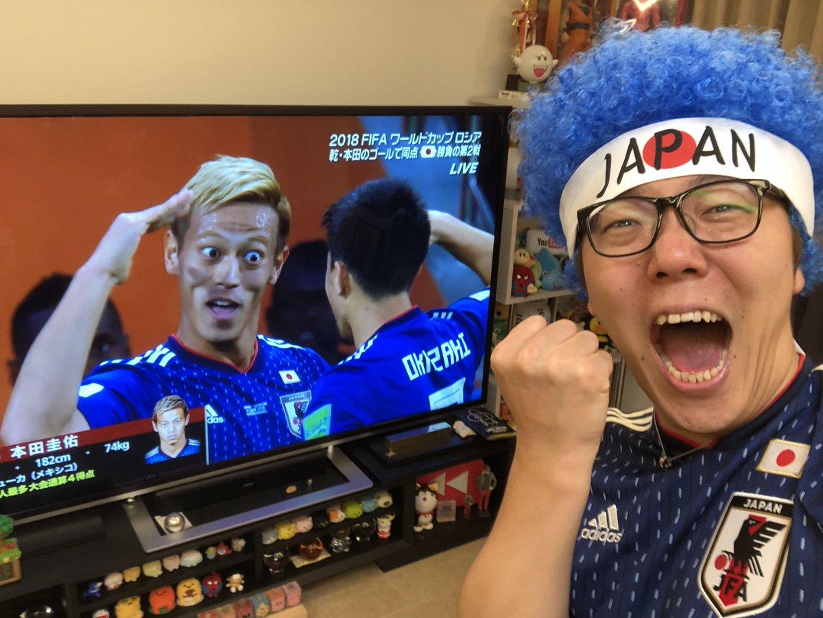 日本ゴール!!! 本田半端ないって🤣🤣🤣 侍や🤣🤣🤣日本強い!🇯🇵