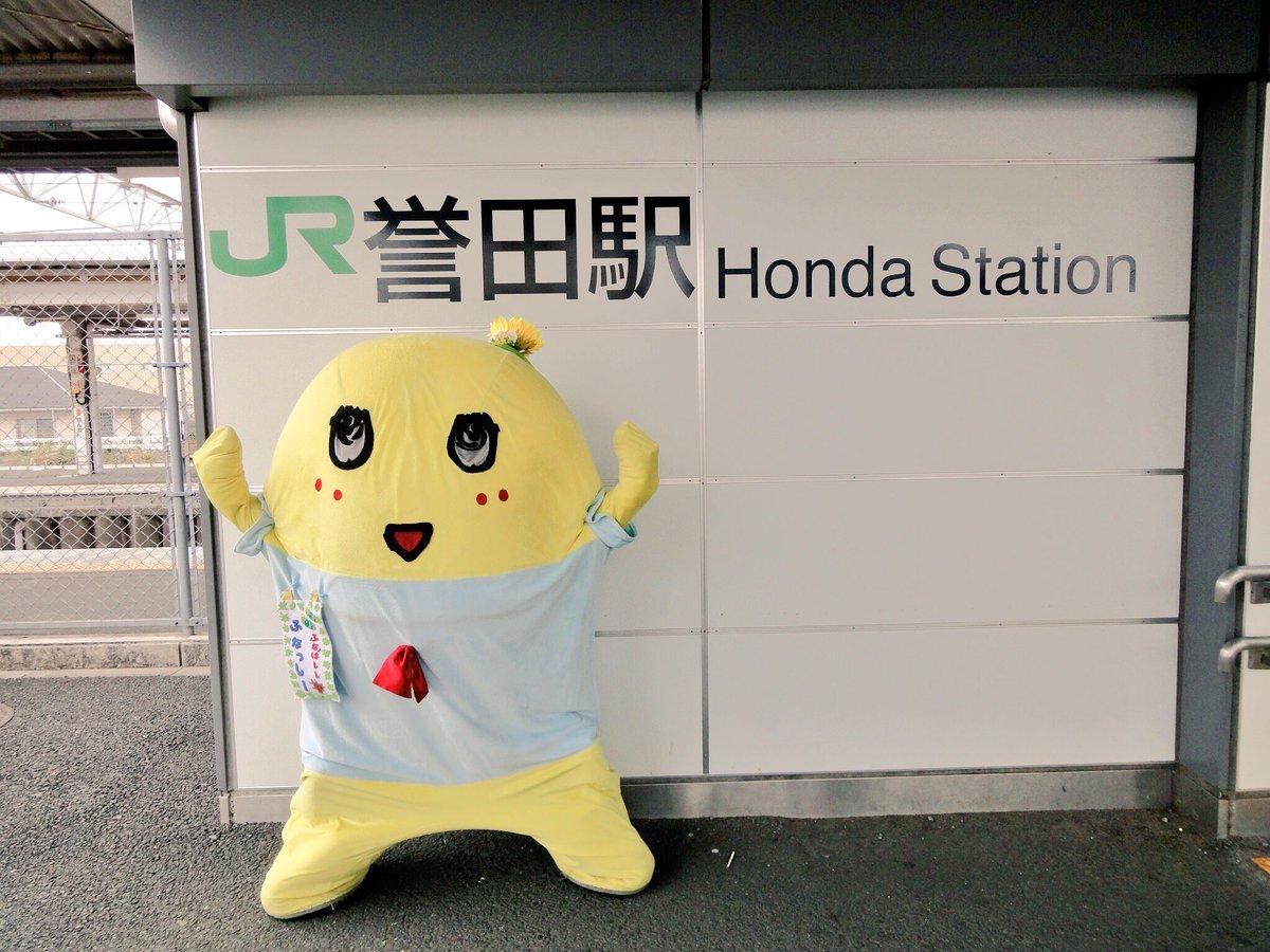 ホンダァァァァァァァァヾ(。゜▽゜)ノナイッシュュュュ!  #ワールドカップサッカー  #日本代表サッカー