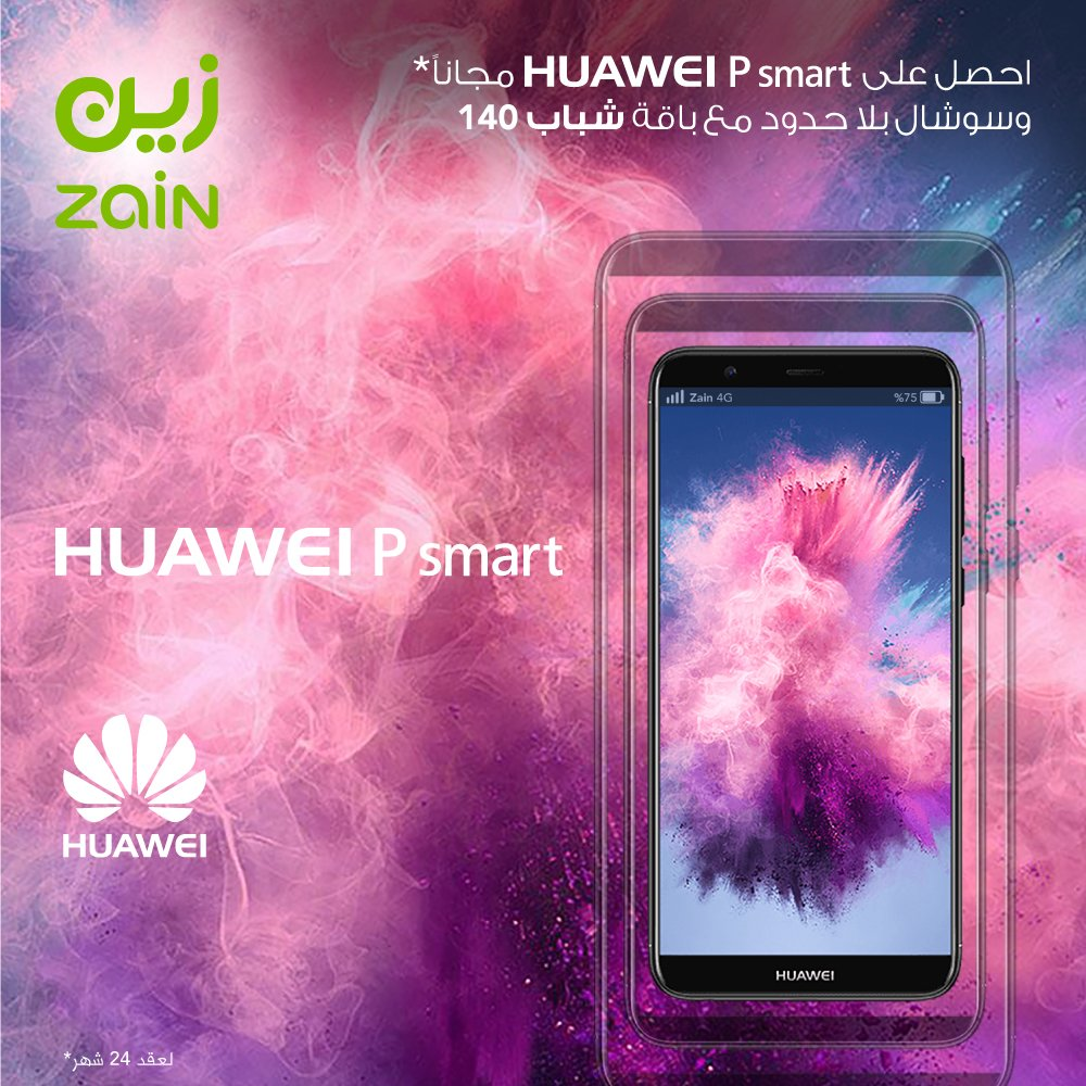 """زين السعودية on Twitter: """"احصل على Huawei P Smart مجانا 😲 بعقد ٢٤ شهر مع  باقة شباب 140 #لا_يحدك_شي وسوشل بلا حدود 🐦🤳🏾👻 #هدية_نجاح 😉 للتفاصيل  إضغط على الرابط https://t.co/adS4ctVpVO… https://t.co/UVAfAZ4Oc3"""""""