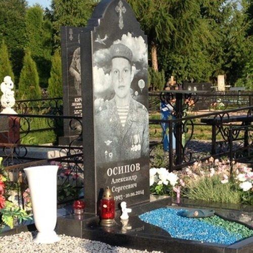 """Невизнане Придністров'я не має наміру виводити зі своєї території """"миротворчі"""" російські війська - Цензор.НЕТ 6864"""