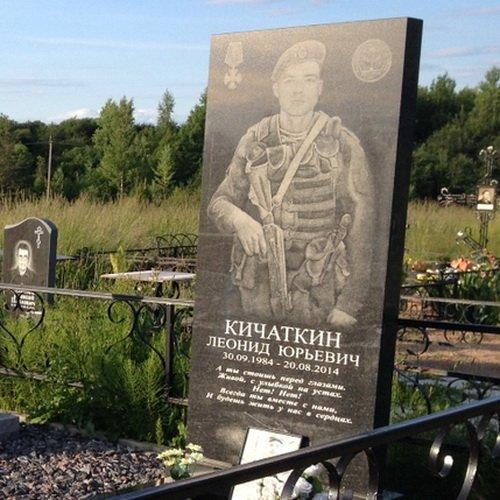 """Невизнане Придністров'я не має наміру виводити зі своєї території """"миротворчі"""" російські війська - Цензор.НЕТ 5701"""