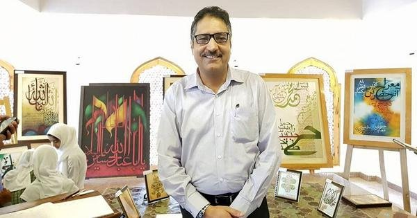 Shujaat Bukhari touched many lives in the media and beyond – and that's his great legacy https://t.co/LQT2Pvypoi https://t.co/Kee0wqXEUr