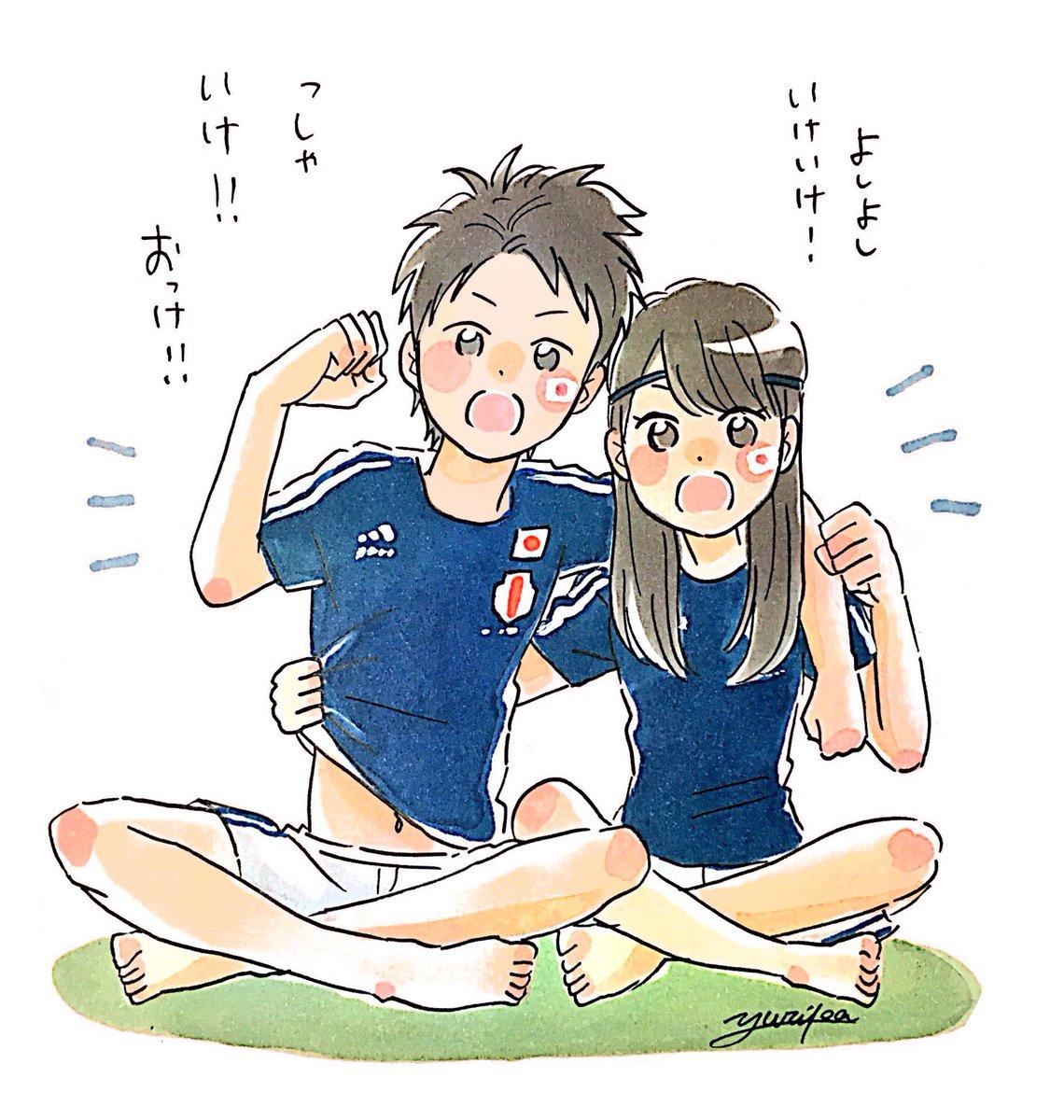 """ユリカ on twitter: """"サッカー観戦カップル⚽💓💑 サッカー見ましたか"""