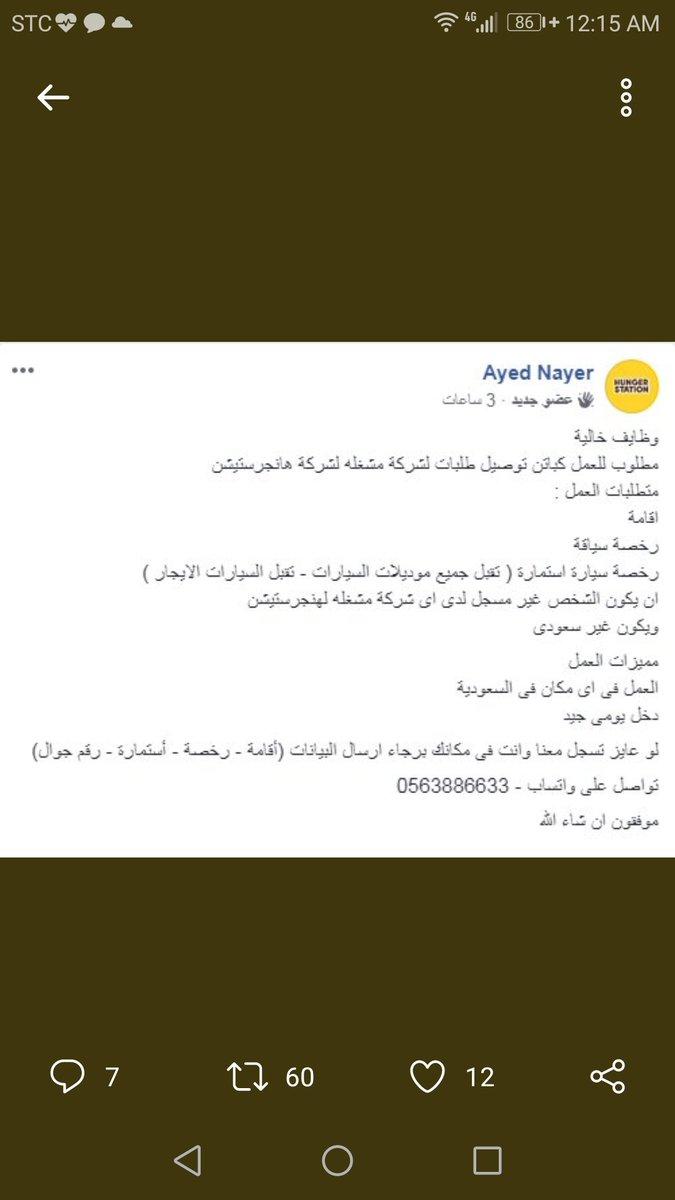 هنقرستيشن خل ك مع اللي يفهمك בטוויטר مفتوح التسجيل للسعوديين عبر رابط التسجيل من خلال هنقرستيشن بالنسبه لغير السعوديين يكون التسجيل عبر احد الشركات المشغله Https T Co Eteex5puvh