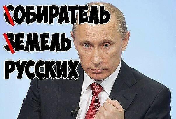Фактическая боеспособность армии РФ на порядок ниже заявленной, - Бутусов - Цензор.НЕТ 7265