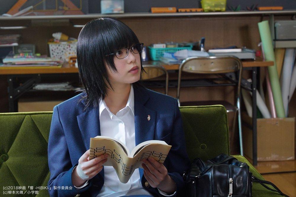 「響 hibiki 映画」的圖片搜尋結果