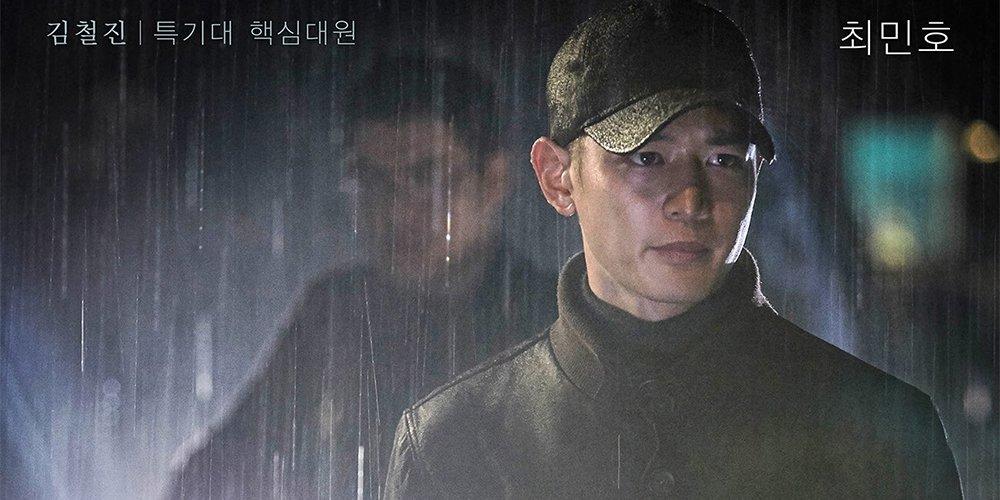Kang dong won ha jung woo dating
