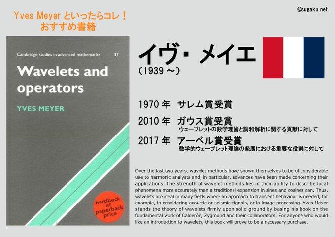 実用数学技能検定(数学検定・算...