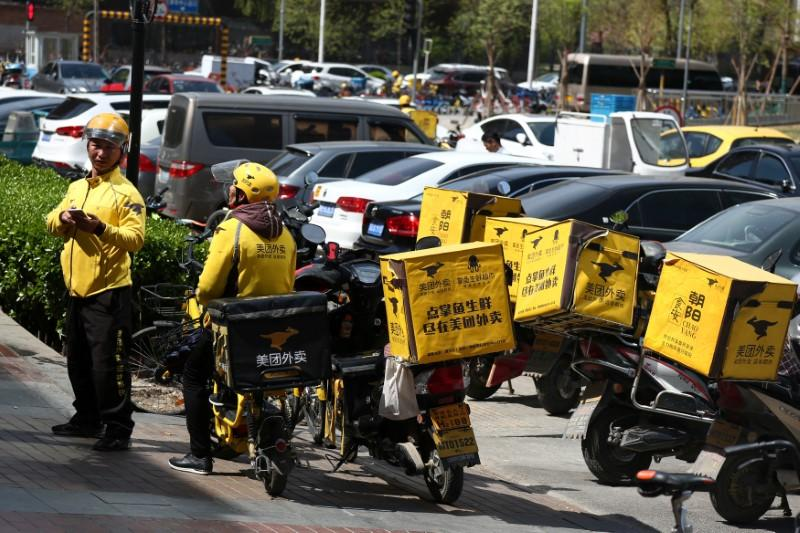Meituan-Dianping files Hong Kong IPO, said to raise over $4 billion https://t.co/Z6VvTutfzS https://t.co/6TI5X1Tr3L