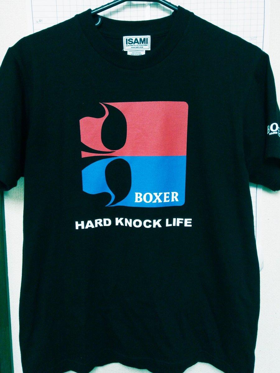 #ISAMI 様より提供を受けたBOXERシリーズのTシャツ!!  私はSサイズでジャストサイズです!この夏はヘビーユーズします🤗  #東京イサミ #BOXER