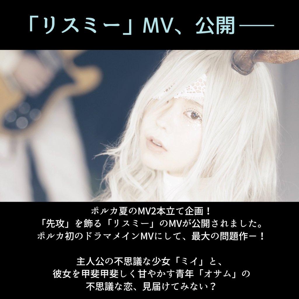 雫's photo on リスミー