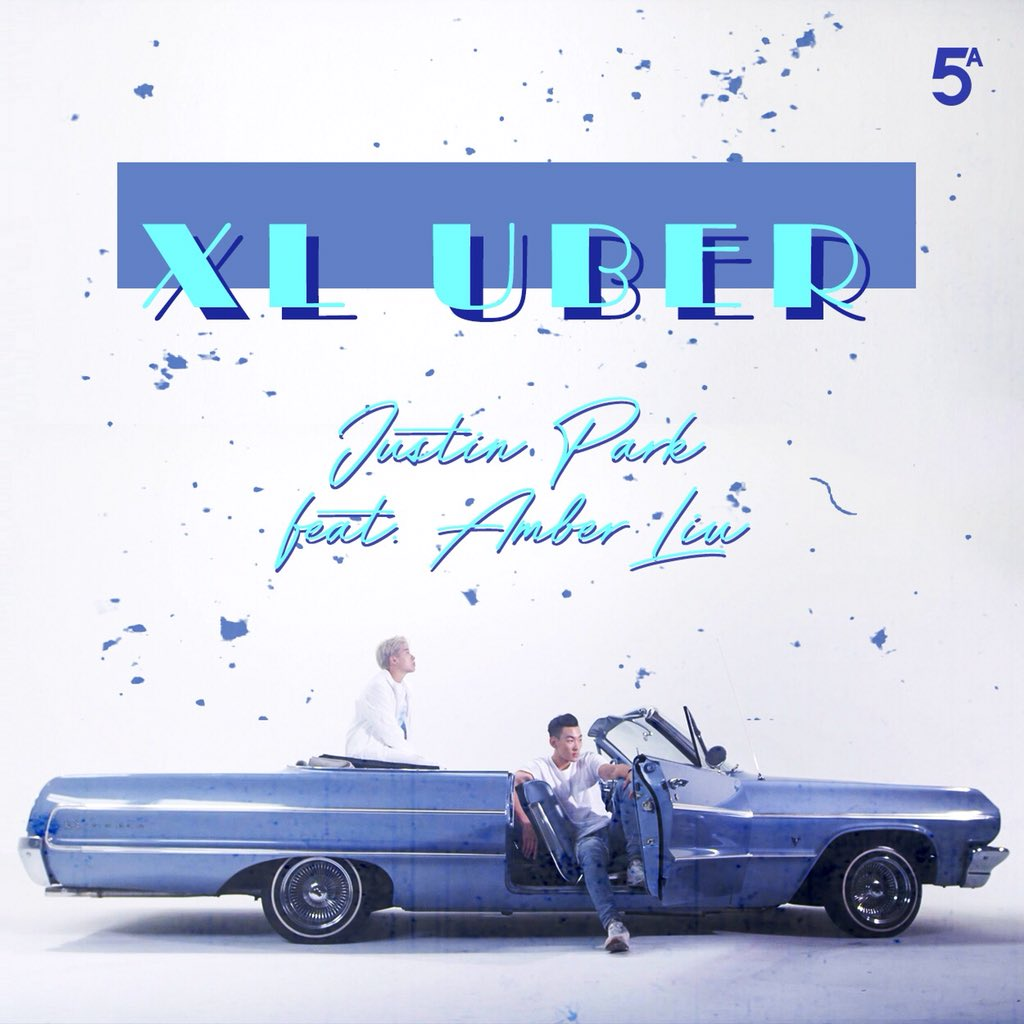 """As some of you know, @JustinParkMusic & I are releasing our song """"XL Uber"""" TUESDAY 6.26! It's a song about constantly trying to humble ourselves and remembering where we came from. I hope ya'll love it as much as we had fun making it. STAY TUNED!"""
