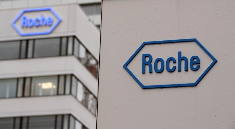 Study preserves hopes for Roche's Tecentriq in lung cancer https://t.co/9kGu2LC9ZI
