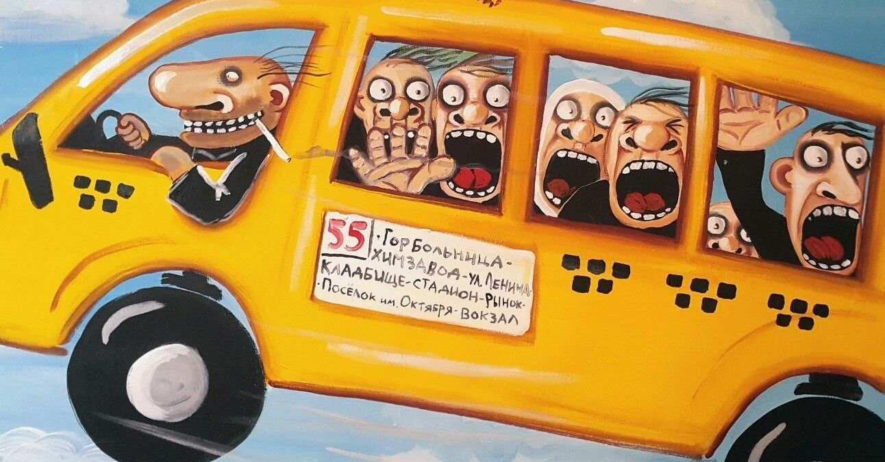 Смешные картинки, рисунки автобусов прикольные