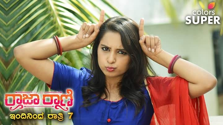 Image result for raja rani kannada serial colours super