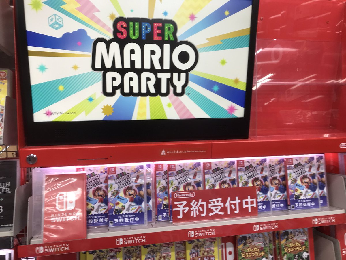 スーパー マリオパーティに関する画像9