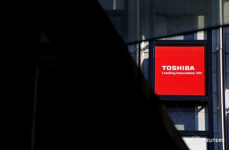 Toshiba says SEC completes accounting probe, no penalty https://t.co/GqTqP0a4Wg by @ritsukoandos https://t.co/hwQuLGyjvN