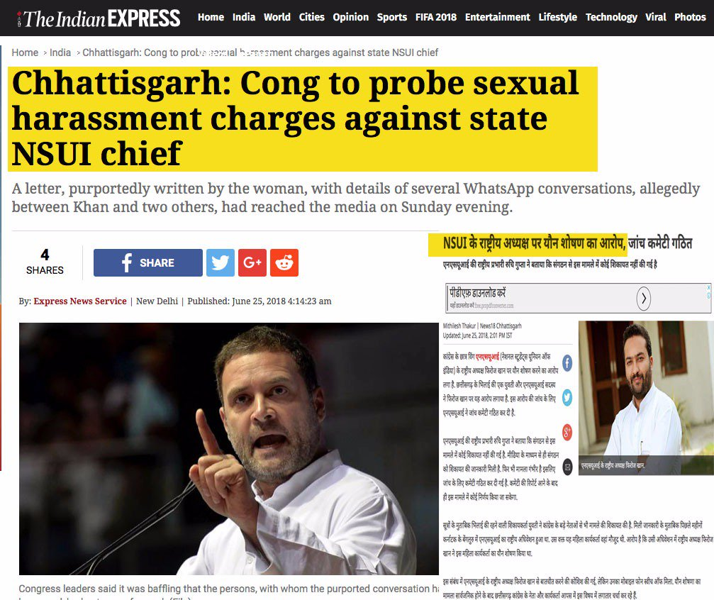 #WomenNotSafeInCongress Women safety again comes in question. When @nsui president fairoz Khan himself caught in sexual exploitation of women . Congress student wings leadership   is not  concerned of  women safty. <br>http://pic.twitter.com/aOwz0IwGGJ