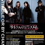 Image for the Tweet beginning: 来週です!WINDZORレコ発大阪 7/21(土) ブランニュー 17:00 / 17:30 ¥2,000- /