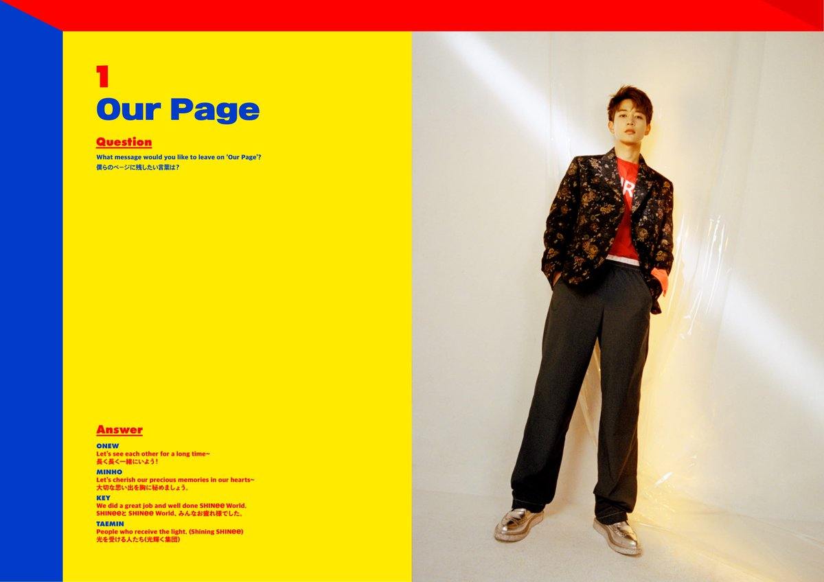 Shinee Our Page Mp3 Download