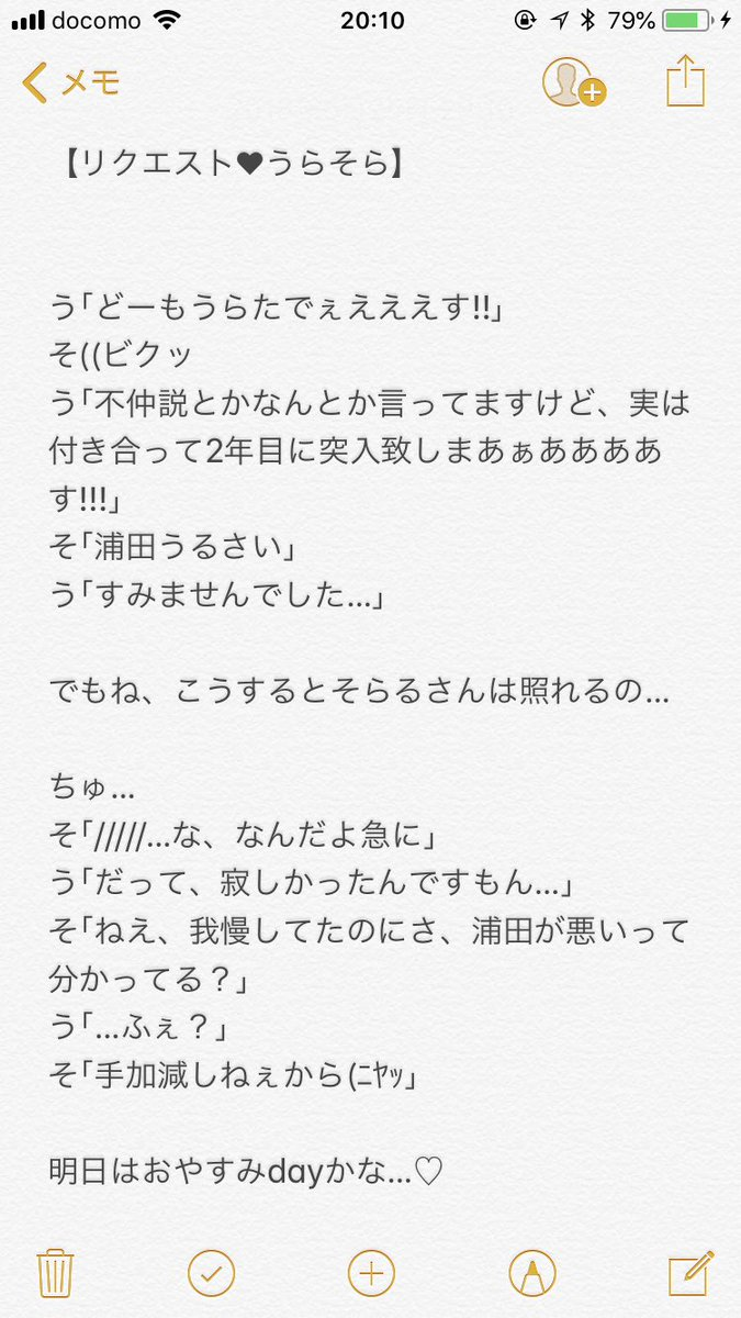 Bl 歌い手 小説 歌い手BL短編集第1弾