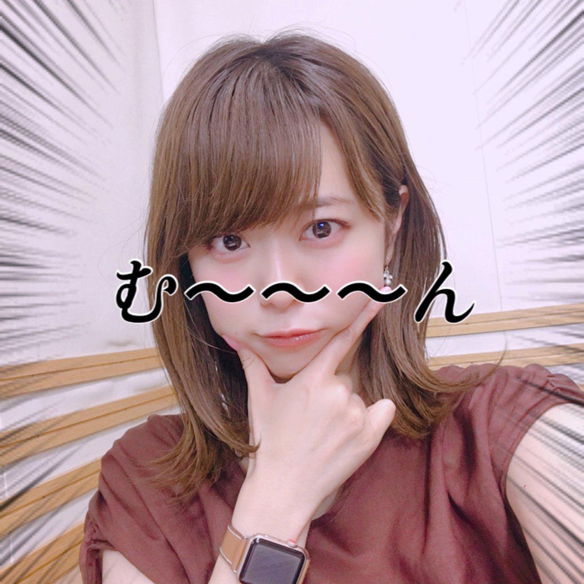 (ゆ)な!ま!ほ!う!そ!う! 22時からよ〜〜🌟 む〜〜〜〜〜〜〜〜〜〜〜ん🤪 #muuun #agqr #yukachi