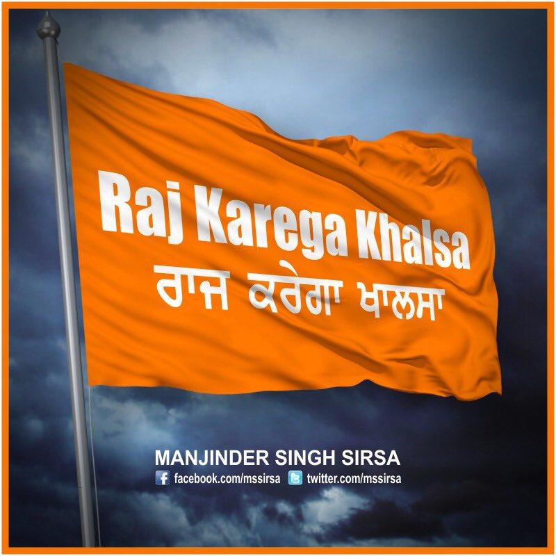 """Manjinder Singh Sirsa on Twitter: """"#RajKaregaKhalsa """"राज करेगा खालसा"""" मैं हज़ार बार; लाख बार कहूँगा न तो सुप्रीम कोर्ट ने ये बैन किया है और न ये कभी बैन होगा हम अरदास"""