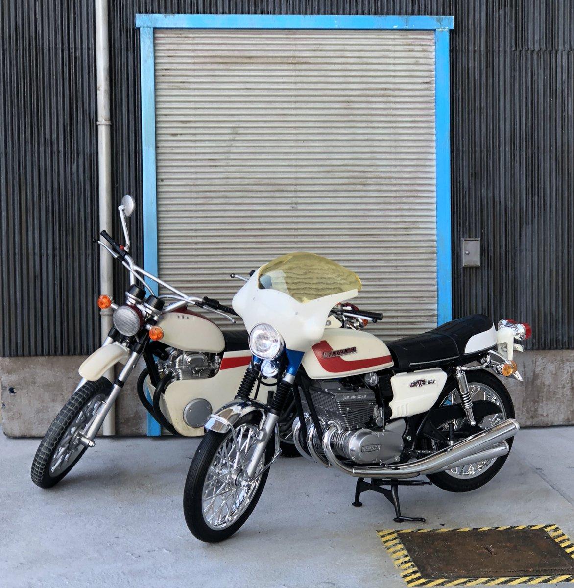 ハセガワ 仮面ライダー 本郷猛のバイク スズキ GT380 B プラモデル SP377に関する画像5