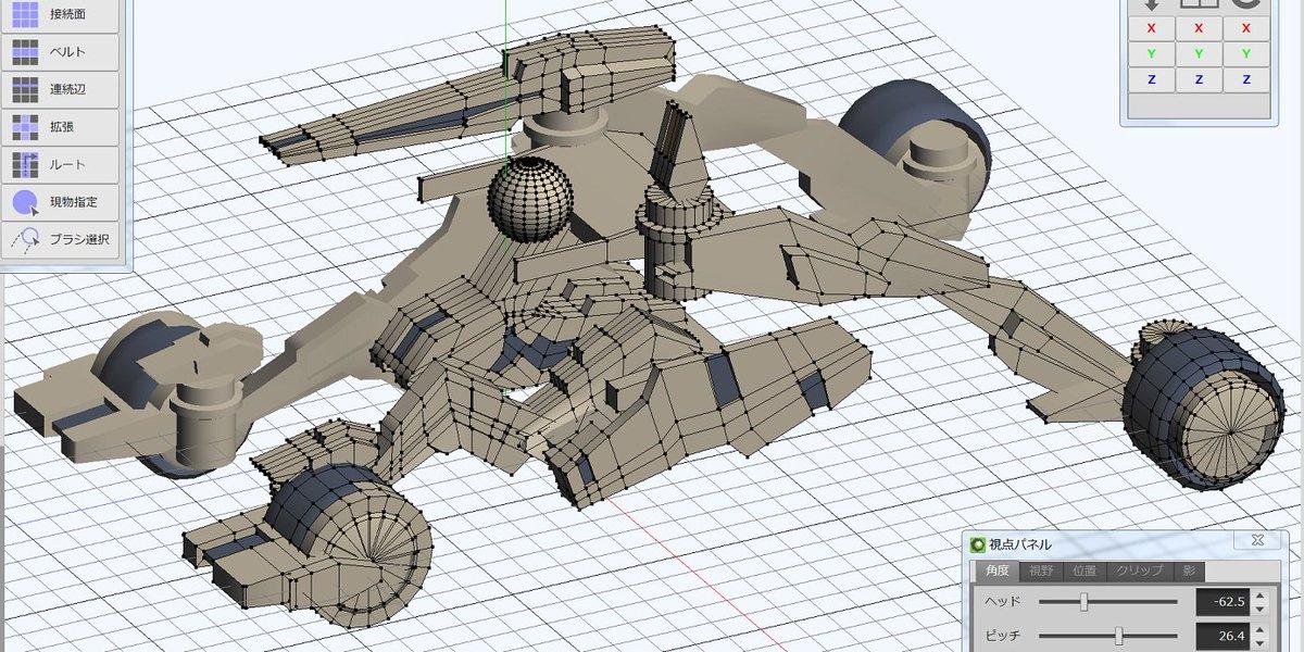 戦闘車両の絵、これで完成とします。ラフな3Dモデルを下絵に使っています。