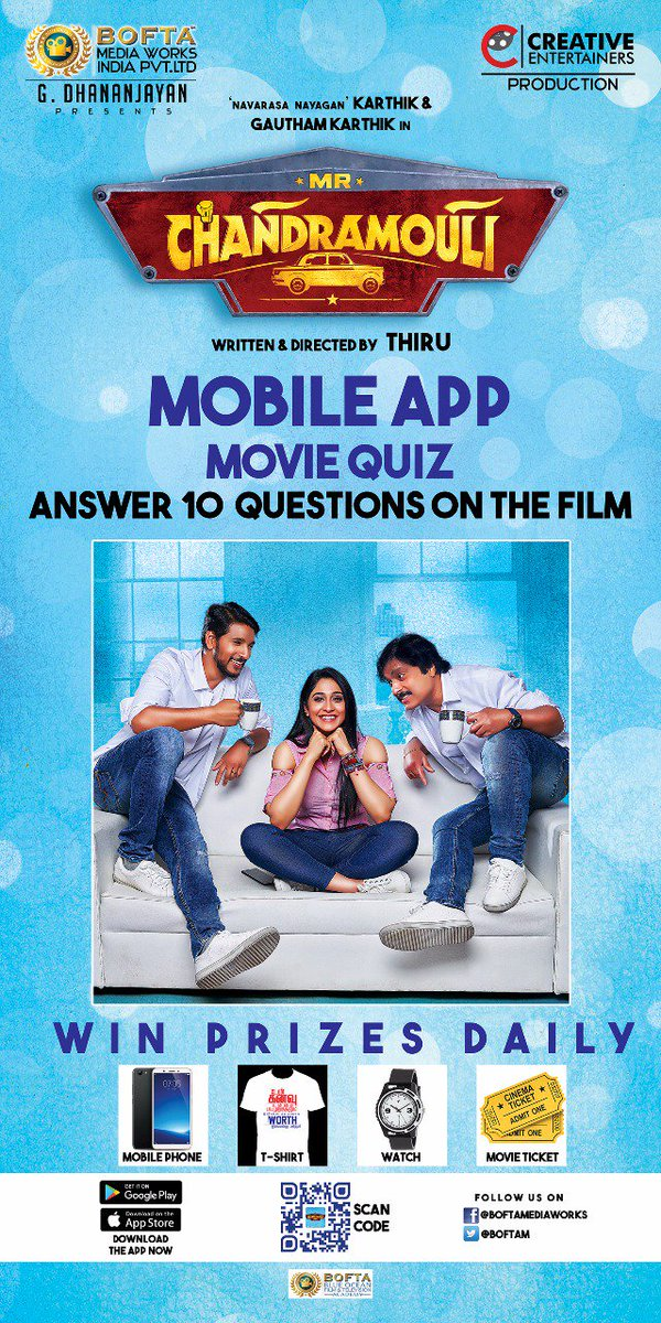 Tamil Movie Picture Quiz Questions And Answers - QUIZ
