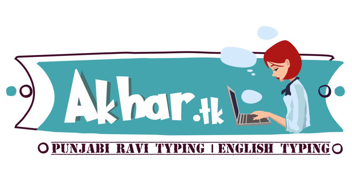 ravi typing tutor