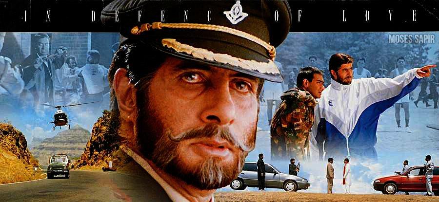 bollywood-ke-kisse-when-ajay-devgan-help-amitabh-bachchan-for-film-major-saab