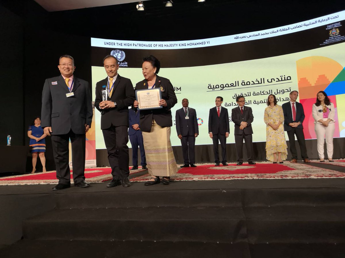 The Provincial Health Office (PHO) of Roi Et, Thailand, received a 2018 United Nations Public Service Award. Image: Jhpiego/twitter