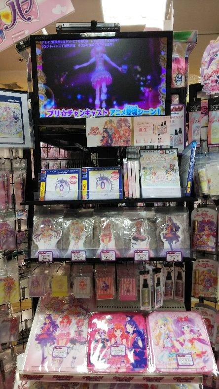 アイドルタイムプリパラ☆ミュージックコレクションDXに関する画像7