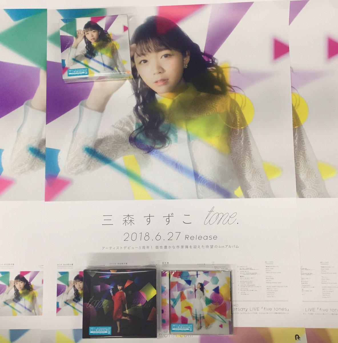 三森すずこ4thアルバム tone.に関する画像1