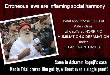 ◆For d sake of #Humanity he devoted his life! ◆For d sake of #Hinduism he opposed #SICKularConversions! ◆For d sake of #India he took a lead 2 #VishwaGuruBharat Abhiyan!  Despites on d basis of allegation he wz sent to jail #BapujiAwaitingJustice @BJP4India its quite SHAMEFUL!<br>http://pic.twitter.com/PowrMMmqIG – à NandGram
