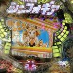 Image for the Tweet beginning: パチンコ初体験