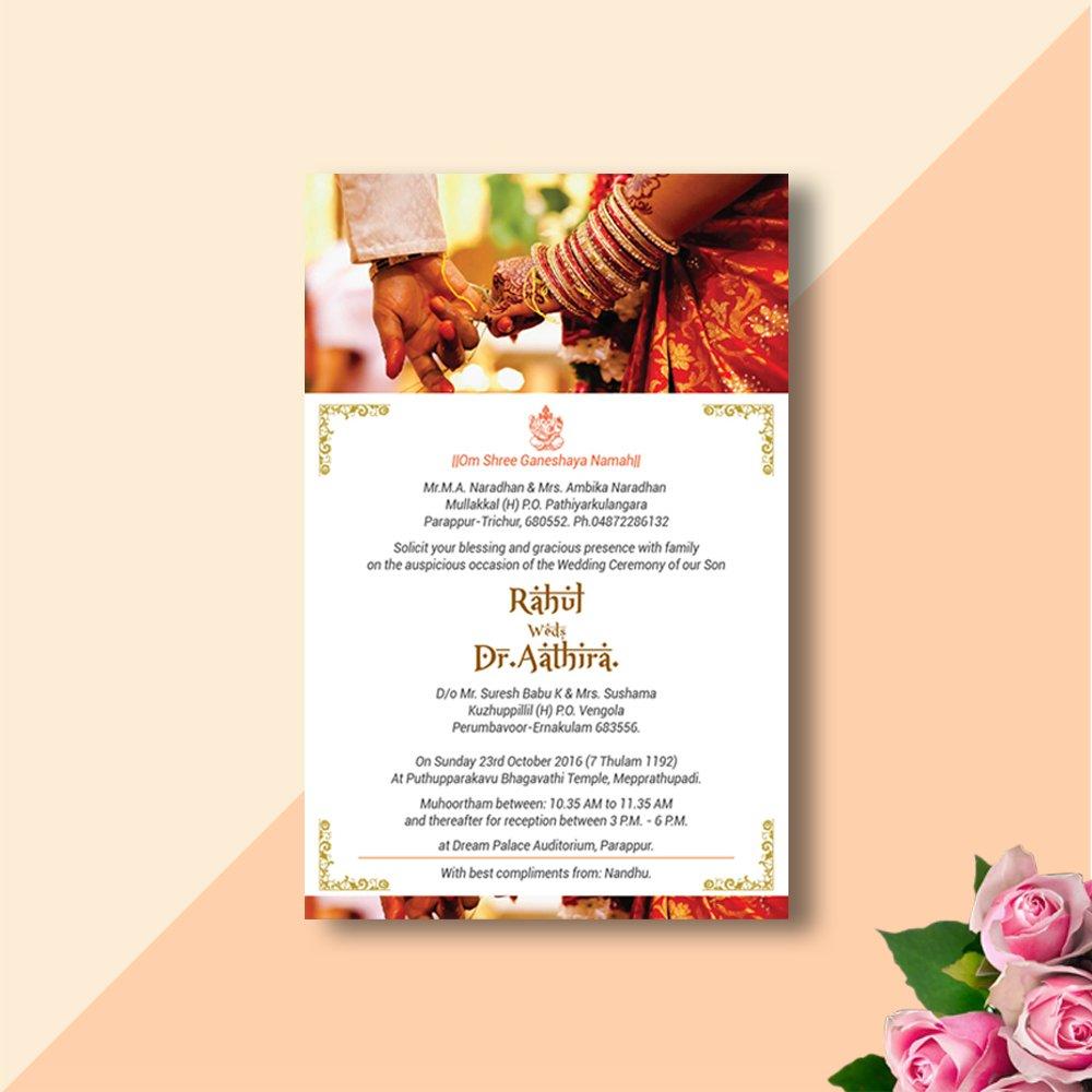 malayalam kerala hindu wedding invitation cards  wedding