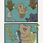 現代社会の風刺?w「悲熊」の鮭のノルマが厳し過ぎる!