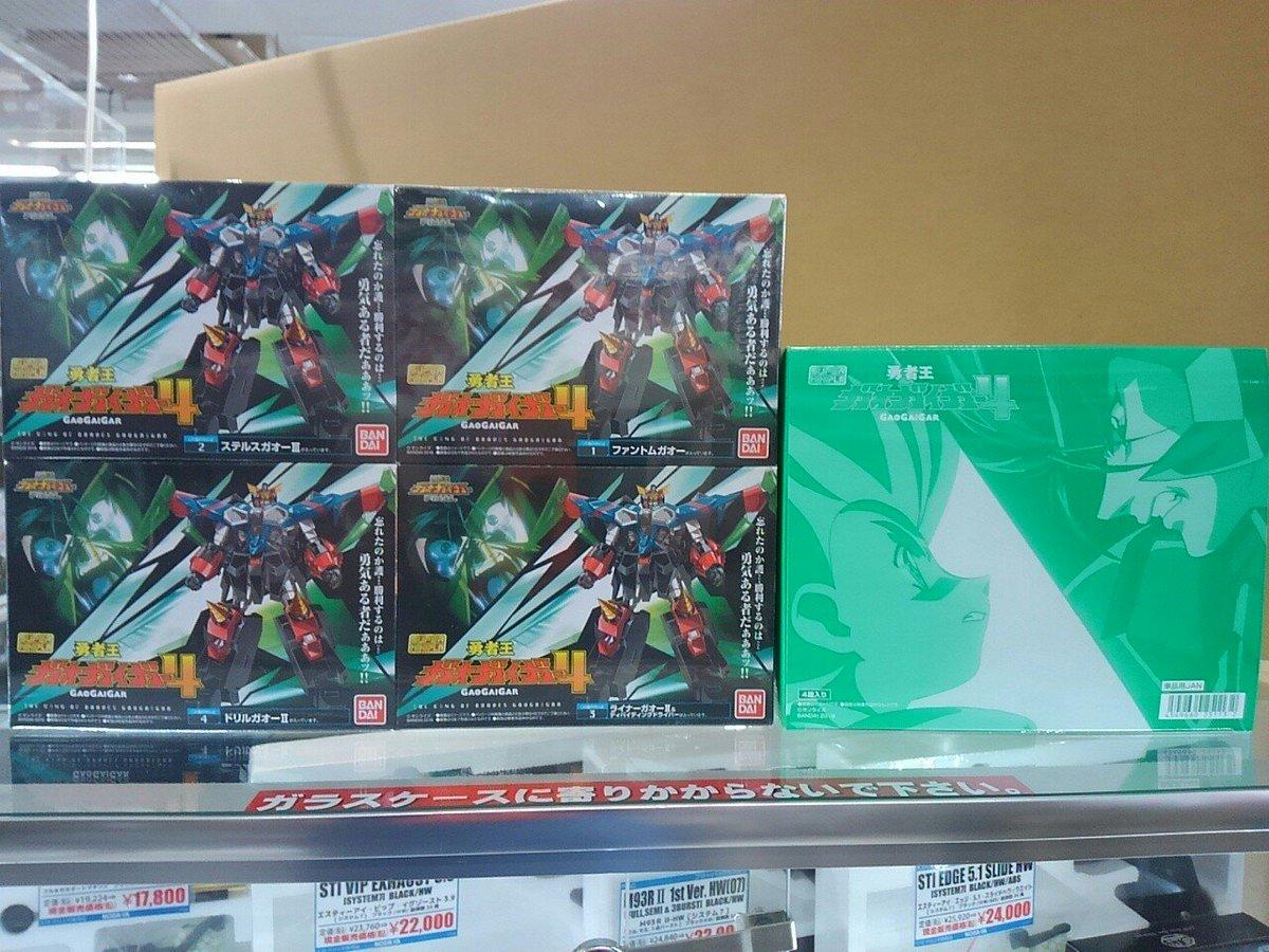 スーパーミニプラ 勇者王ガオガイガー4に関する画像10