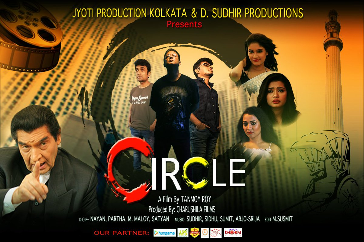 Bangla movie 2014 full movie britto
