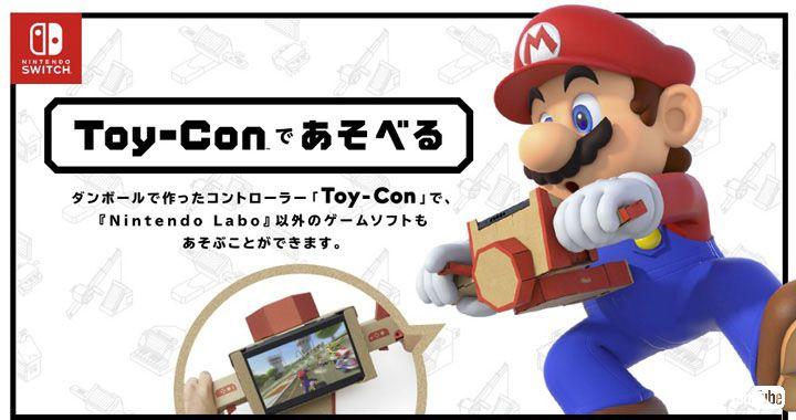 これ絶対楽しいやつ!  「マリオカート8 デラックス」がNintendo Laboの「バイクToy-Con」に対応! 対応タイトルは今後も増えそう