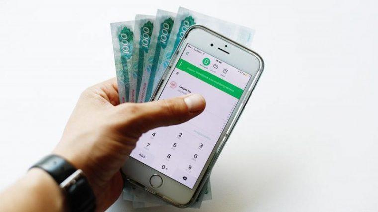 можно ли вернуть деньги если перевел на карту мошенника сбербанк