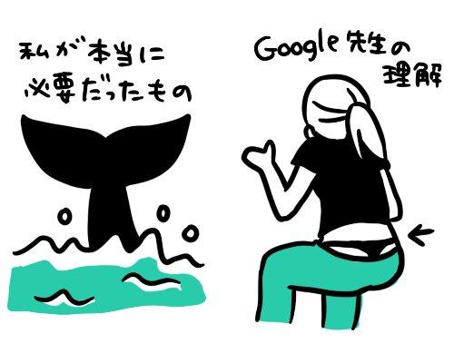 グーグルで「Whale tail」と画像検索したら欲しい画像の他に全然関係ない画像が出てきたw
