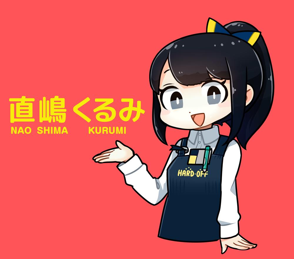 """U井T吾 on Twitter: """"この度、ハ..."""