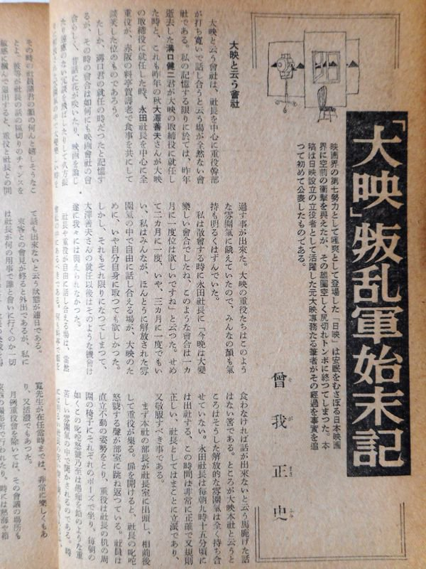 "hayamin on Twitter: ""57年の文..."
