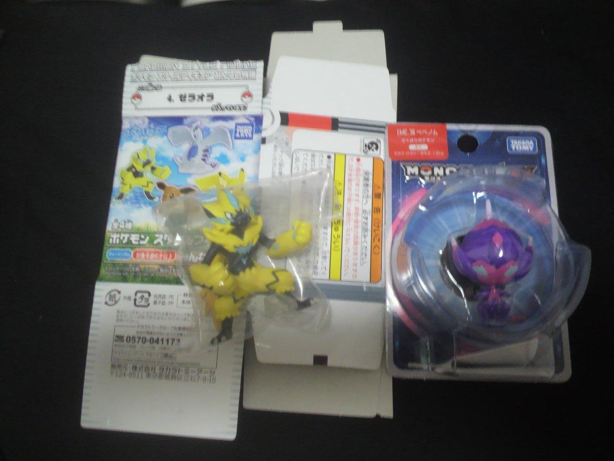ポケットモンスター モンコレEX ESP_03 ゼラオラに関する画像4