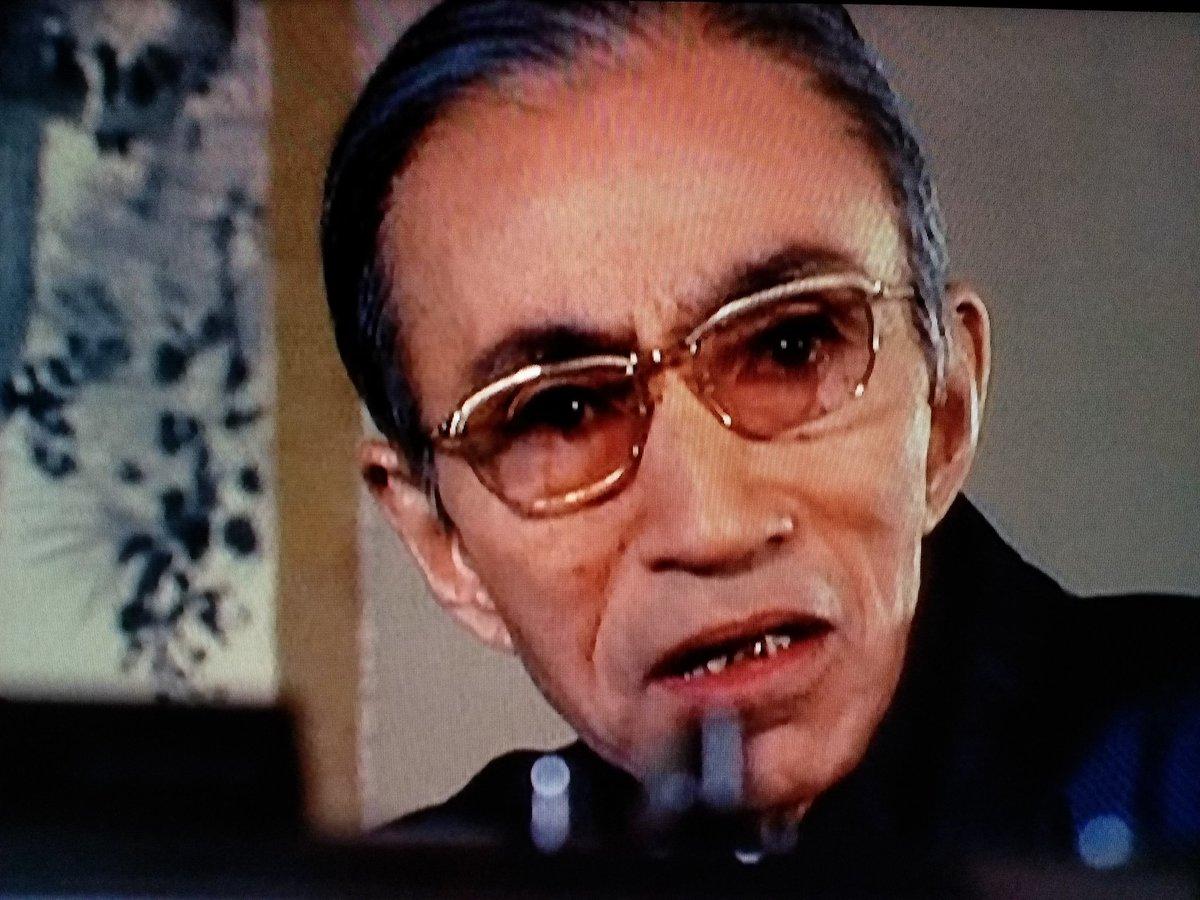 """濱田研吾 a Twitter: """"『非情のライセンス』第40回「兇悪の望郷」② ..."""